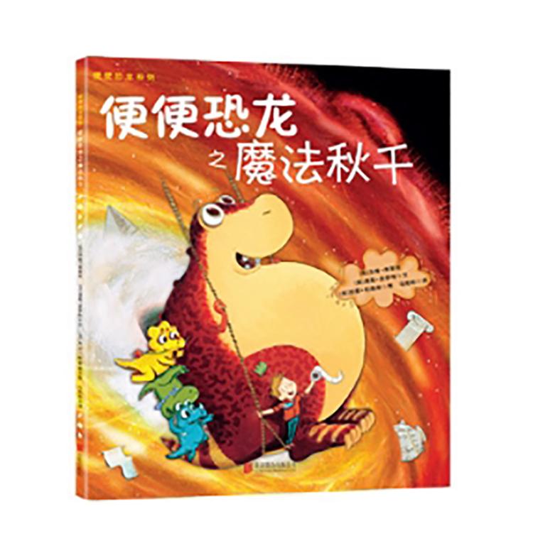 《便便恐龙系列套装》( 全三册)英伦天才科幻插画师加里·帕森斯配画英国图书榜恐龙类排行居首位