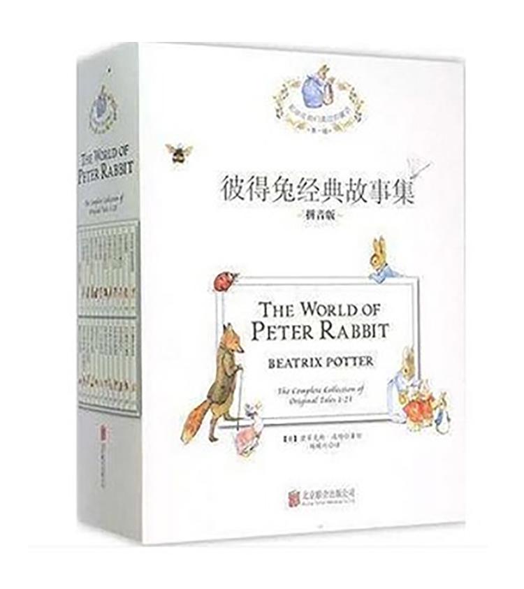 《彼得兔经典故事集》共19册 7岁以上 拼音版少儿童经典绘本图画书
