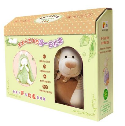 兔妈妈的爱之家
