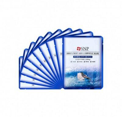 SNP 海洋燕窝高倍补水美白面膜 25毫升/片 10片