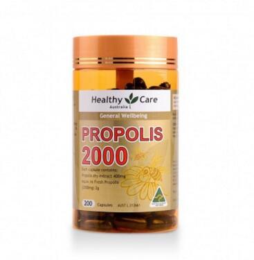 Healthy Care 蜂胶软胶囊 2000毫克 200粒/瓶 降血糖 调节血脂 抗疲劳