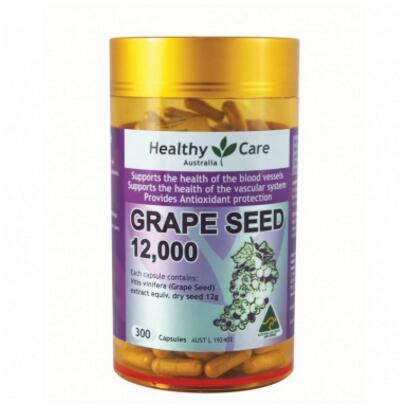 HealthyCare葡萄籽花青素精华胶囊1200mg美白淡斑300粒
