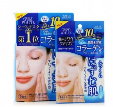 KOSE 高丝 胶原蛋白系列面膜 保湿滋养 5片装 蓝色 保湿舒缓 滋润平滑