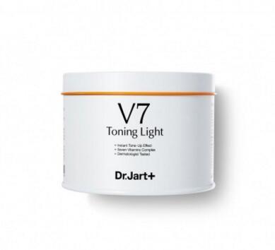 Dr.Jart+ V7维他命控油美白淡斑素颜霜 50毫升 持久亮白 打造光感美肌