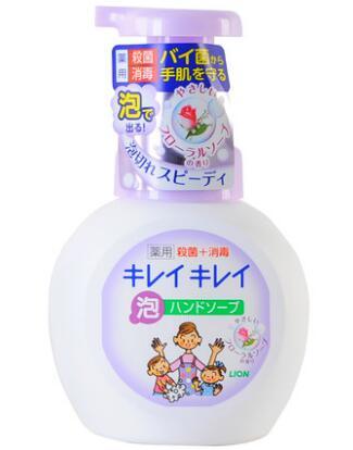 2瓶装|LION 狮王婴幼儿全植物弱酸性除菌泡沫洗手液250ml 粉色/白色/紫