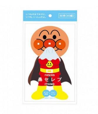 5包|日本妮飘鼻涕纸巾 面包超人鼻子贵族敏感大纸巾40抽 更保湿更滋润