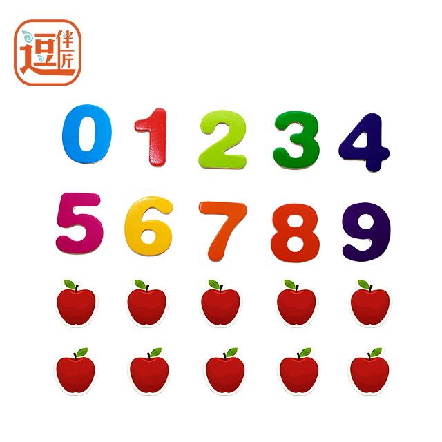 逗伴匠木质冰箱贴数字和苹果20片装 让孩子在游戏中熟悉数字和数学的概念