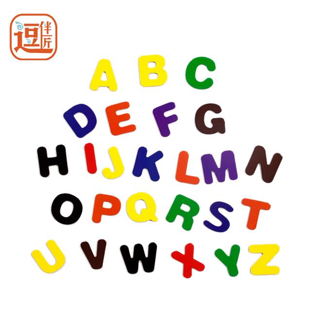 逗伴匠木质冰箱贴大写字母26片装 熟悉字母,锻炼孩子认知学习能力