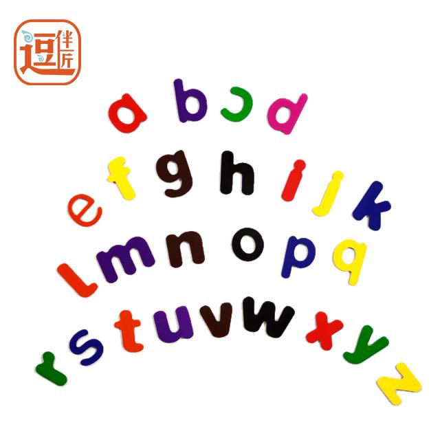 逗伴匠木质冰箱贴小写字母26片装 熟悉字母,锻炼孩子认知学习能力
