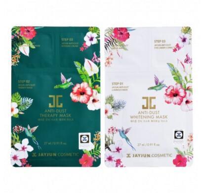 韩国JAYJUN水光三部曲抗雾霾修护透白面膜10片/盒(绿色白色)