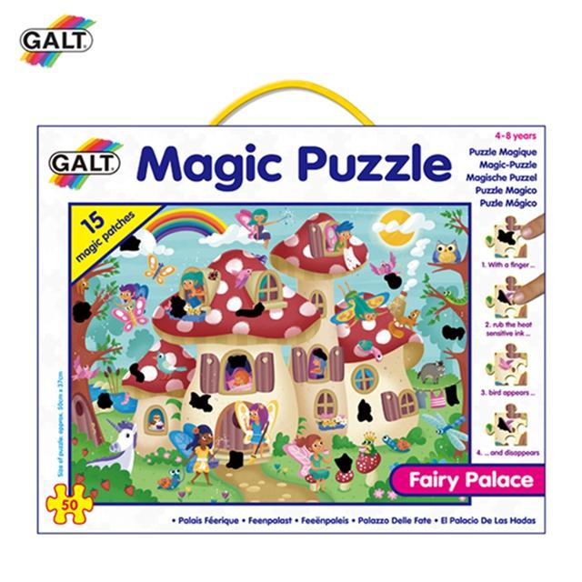 英国Galt 魔法拼图 培养宝宝抓握练习,促进智力发育