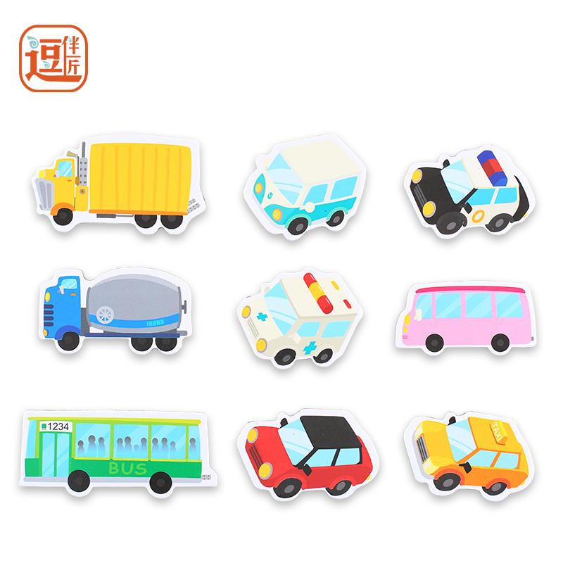 逗伴匠木质磁贴小汽车 可爱卡通造型,培养宝宝认知能力