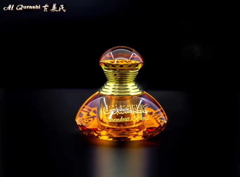 古莱氏车载精油香水 基础款香型(黄色) 香味自然清新6ml
