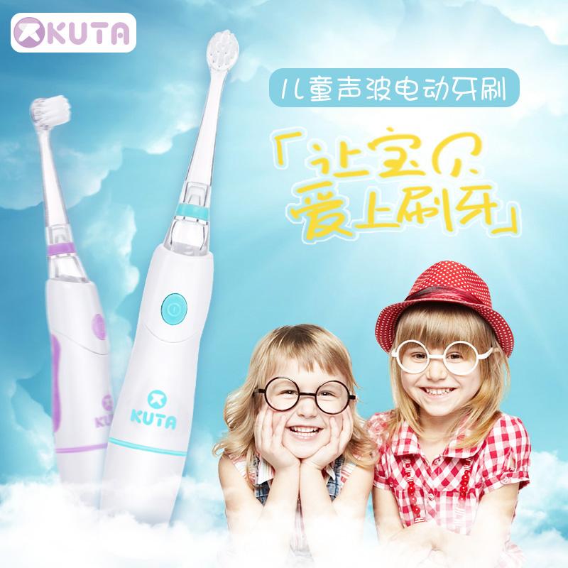 KUTA儿童电动牙刷