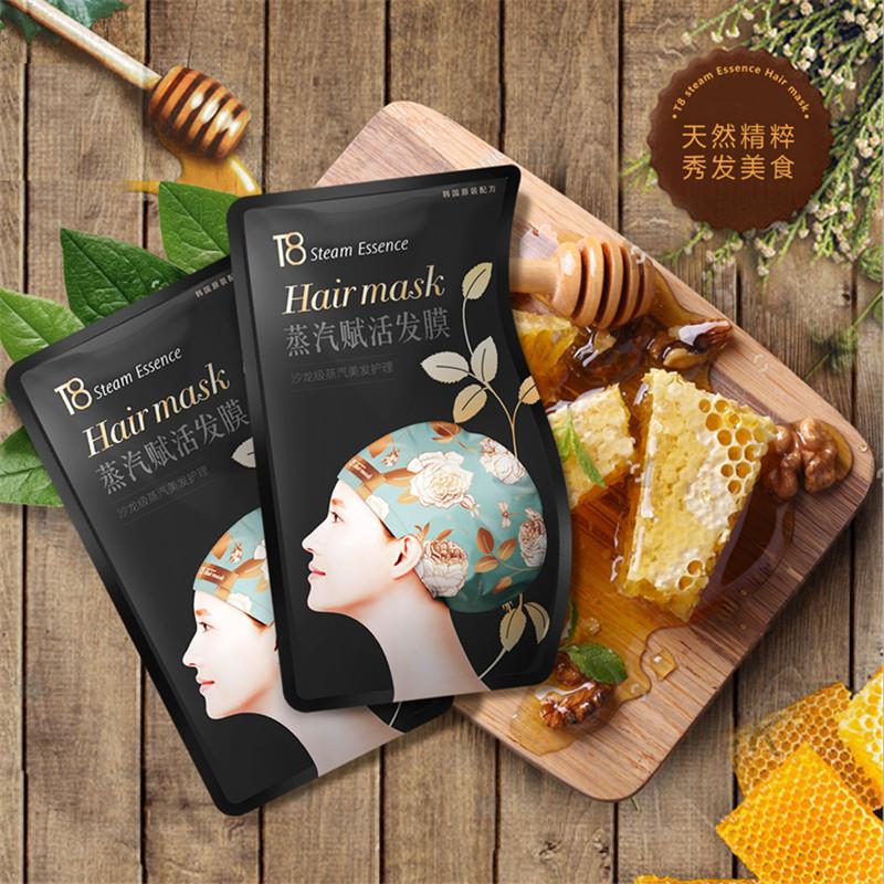 【团】T8发膜一款随时随地滋养秀发的神器风靡亚洲的自动式发热便捷发膜