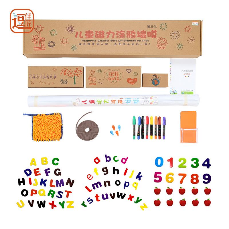 逗伴匠墙膜全套装90*120规格 给孩子更大的空间,激发孩子想象力,创造力