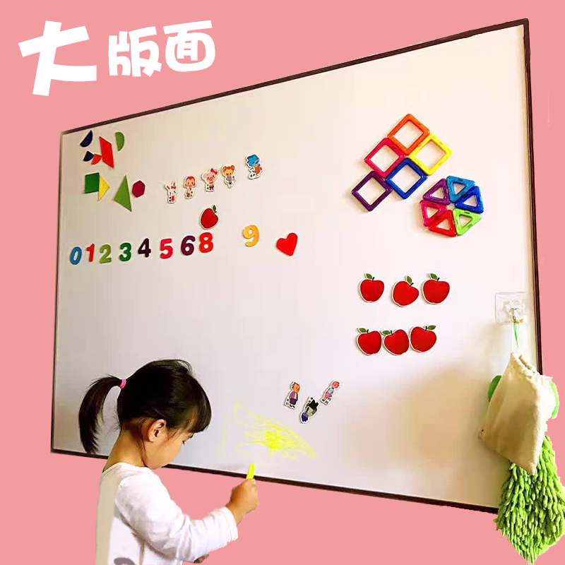 逗伴匠墙膜全套装60*90规格 给孩子更大的空间,激发孩子想象力,创造力