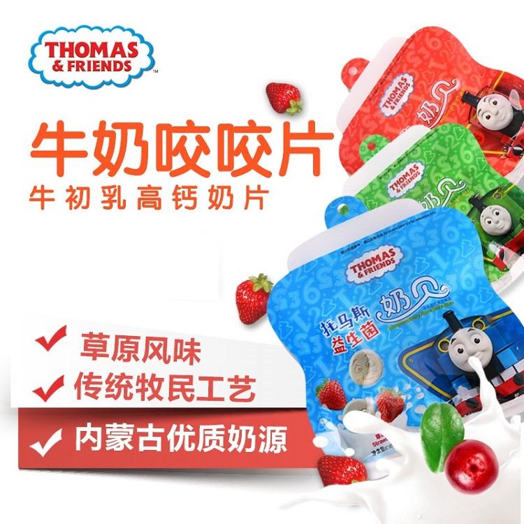 托马斯益生菌奶贝60克*3袋组合装