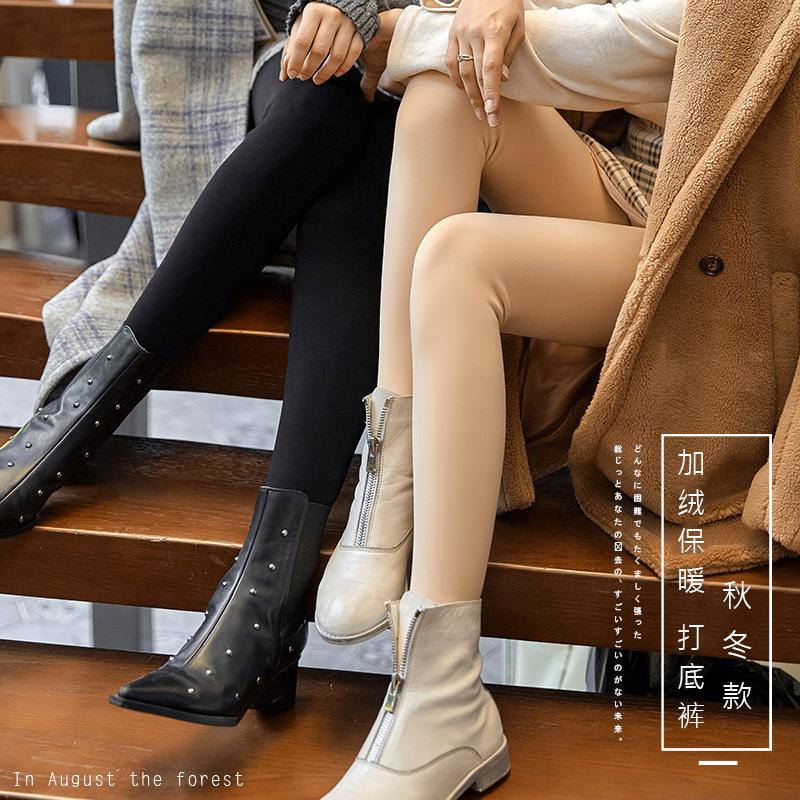 两条装【性感保暖 高弹显瘦】新款加绒加厚光腿袜打底一体裤,贴身不掉档,透气保暖 拉升大长腿 时尚百搭
