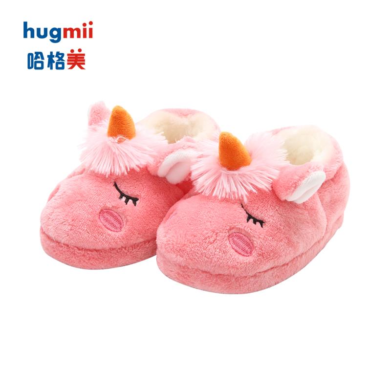 hugmii2019款儿童棉拖鞋秋冬男女童室内家居鞋