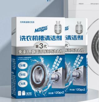 MazMac第三代 免浸泡洗衣机槽清洁剂【四盒装】