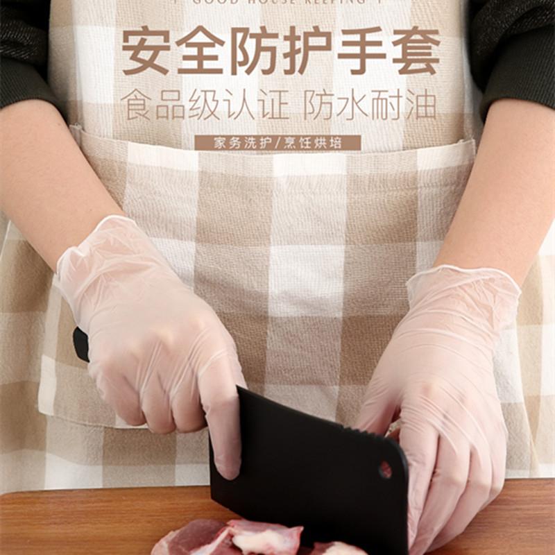 一次性PVC防护手套  【食品级认证 安全呵护】优选高密材质 舒适耐用 贴合双手 居家常备~