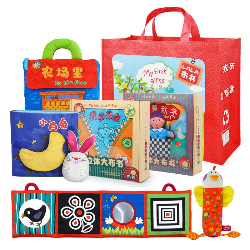 拉拉布书超值6套组合装-赠送礼品袋