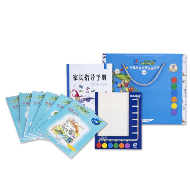 【家庭升级版】逻辑狗第三阶段(点读·精装)(5~6岁)