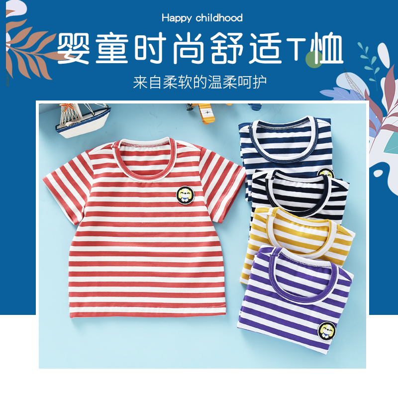 龙之涵条纹T恤2条装
