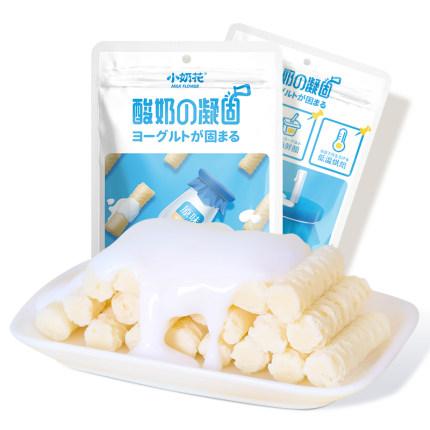 小奶花 日式酸奶凝固了 100g*3