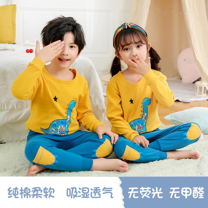 极璞品牌童装BLM-QYTZ秋衣秋裤家居服套装