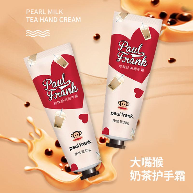 【2瓶装】Paul Frank大嘴猴奶茶护手霜30g 保湿防裂 补水滋养