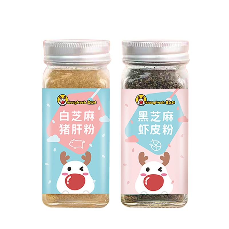 白芝麻猪肝粉+黑芝麻虾皮粉